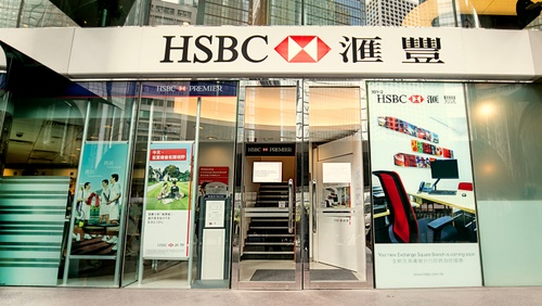 grandparents bank stock  hsbc hkex 0005  ein55